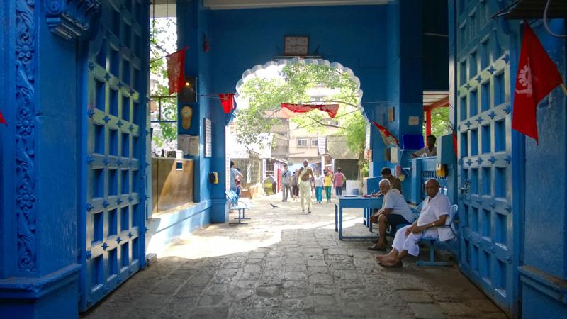 Bombay Panjarpole